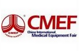 The 70th China International Medical Equipment Fair (Xia Men)